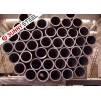 Buy cheap ASTM A213 alloy tube from wholesalers