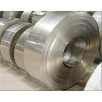 China 201 stainless steel cold rolled coil on sale