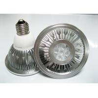 China Ce & RoHs approval Indoor IP20 AR111 5W AC 90 - 240V E27 Cree LED Downlight on sale
