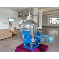 Buy cheap Automatic Fuel Oil Water Separator / Marine Oil Water Separator Low Noise product
