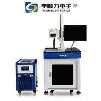 Buy cheap 220 W Single Phase UV Laser Marking Machine Air / Water Cooling Mode product