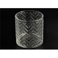 China Replacement Cylinder Glass Candle Holders Heat Resistant With Lid on sale