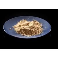 Buy cheap Food Grade Oil Soluble Soya Lecithin Powder from wholesalers