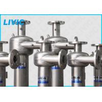 Buy cheap High Output Liquid Solid Filtration , VS Series Liquid Solid Separation 1-40cp product
