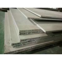 Buy cheap 8mm - 20mm Thickness Stainless Steel Hot Rolled Plate 1000 - 6000mm Length product
