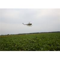 Quality Remote Control Helicopter Spray Systems Helicopter / RC Flybarless Helicopters for sale