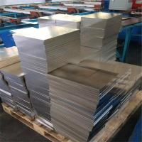 Buy cheap Etching Magnesium sheet for embossing product