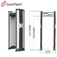 Buy cheap Intelligent Alarm Portable Metal Detector Archway Controller Setting Outdoor Use from wholesalers