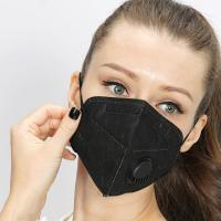Buy cheap PM2.5 Protective Folding Dust Face Mask N95 With Valve Filter Non Woven Respirator product