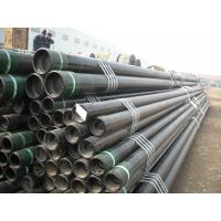 Buy cheap oil casing pipe, seamless J55 casing pipe 7304292000 from wholesalers