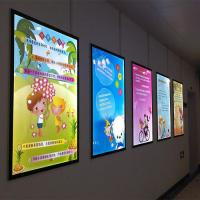 China Colorful LED Advertising Light Box Square Shopping Mall Advertising on sale