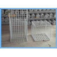 Buy cheap Low Carbon Iron Wire Welded Wire Gabion Baskets Retaining Wall 1 X 1 X 1 Meters product