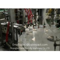 Buy cheap Multifunctional Egg Powder Electronic Weighing And Packing Machine CE Standard from wholesalers