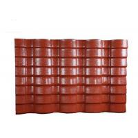 Buy cheap PVC Resin double roman roof tiles Corrugated Roofing Sheets 40mm Wave Height product