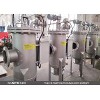 Buy cheap Automatic 100 microns Self Cleaning Filter strainer Industrial Filter Housing carbon steel material product