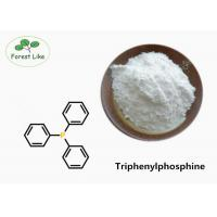 Buy cheap 603-35-0 Active Pharmaceutical Ingredient Intermediates Powder Chemical Drug Triphenylphosphine product