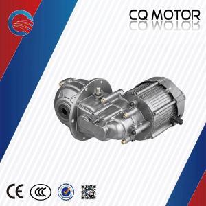 Buy cheap мотор бльдк трицикла/рикши/гольфа тележки 48в/60в 500в/650в/800в электрический product
