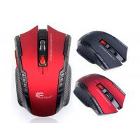 Buy cheap 2.4Ghz Mini portable Wireless Optical Gaming Mouse For PC Laptop product