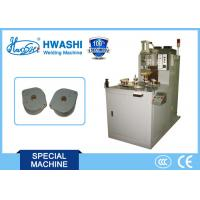 Buy cheap New AC Spot Automatic Welding Machine 38000A Single Phase 380V For Motor Rator product