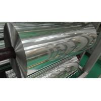 Buy cheap Primary Aluminum Coil A7/1070 , 99.7% Aluminium Coil For Remelting product