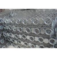 Buy cheap dust bag filter cage product