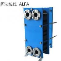 China Supply high quality M series blue color steel carbon frame gasket ALFA plate heat exchanger for heat transfer system on sale