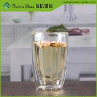 China 350ML 12oz Best insulated heat resistant double walled glasses wholesale wholesale