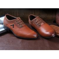 China Autumn Comfortable Office Shoes Mens Casual Leather Shoes With Metallic Decoration on sale