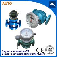 Quality Fuel consumption flowmeter with reasonable price for sale