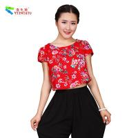 Buy cheap Custom Printed Floral Cotton Shirts Ethnic China Blouses product