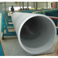 Buy cheap Schedule 40 Stainless Steel Seamless Tube Standard Of ASTM A312 / A269 / A213 product