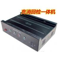 Buy cheap ABNM Hot sales EAS accessories EM stripe activator & deactivator with detection function product