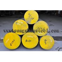 Buy cheap H13 steel wholesale H13 round steel bar stock product