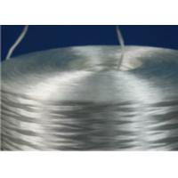 Buy cheap Vinyl Coated Glass Fiber Assembled Roving 4800 Tex Density For Centrifugal from wholesalers