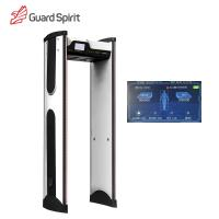 Buy cheap Color Screen Waterproof Walk Through Metal Detector 50-60HZ AC85-264V product
