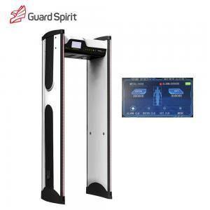 Buy cheap Color Screen Waterproof Walk Through Metal Detector / Security Metal Detector Gate For Hotel product