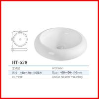 Buy cheap chaozhou dining room designs counter tops wash basin price in india from wholesalers