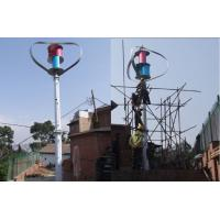 Buy cheap Custom made 1000W Roof Mounted Wind Turbine Maglev with Solar PV product