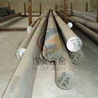 Buy cheap 1.4462 EN10088-3 EN10272 Duplex Stainless Steel Round Bar in Stock product