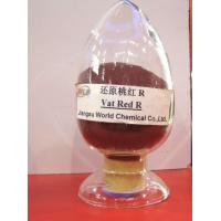 Buy cheap C I Vat Red 1 Vat Pink R Textile Dyeing Chemicals With ISO14001 Approve product