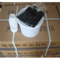Buy cheap Double Components Polysulfide- two component polysulfide sealant / silicone sealant / bulk sealant for sale product