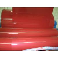 China Air Conditioner Ppgi Steel Coil Prepainted High Heat Reflectivity Corrosion Resistance wholesale