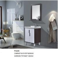Buy cheap Floor Mounted Bathroom Vanity Cabinets PVC Carcase Material 610*470*500mm product