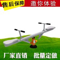 Buy cheap Professional Outside Workout Equipment , Outdoor Strength Training Equipment product