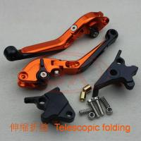Motorcycle clutch lever Motorcycle clutch handle lever Motorcycle clutch brake lever