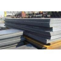 Buy cheap 0.16mm - 0.6mm Thickness Steel Plate Pipe Prepainted Galvanized Steel Coil product