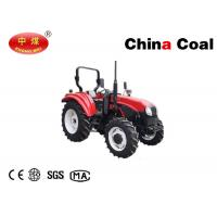Buy cheap Agricultural Machine SJH 1104 4WD Agricultural Ride on  Tractor product