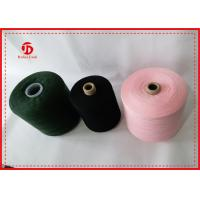 40 / 2 High Tenacity Spun Polyester Yarn Dyeing Raw White And Multicolored