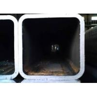 China Square & Rectangular  Steel  Tube/SHS/RHS on sale