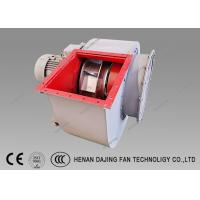 China Chemical Plant Stainless Steel Blower Backward Curved Centrifugal Fan on sale